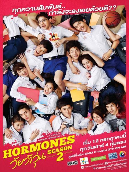 Watch Hormones - Season 2 - SEE21