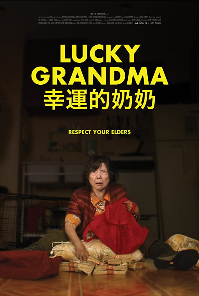 Lucky Grandma(2019)