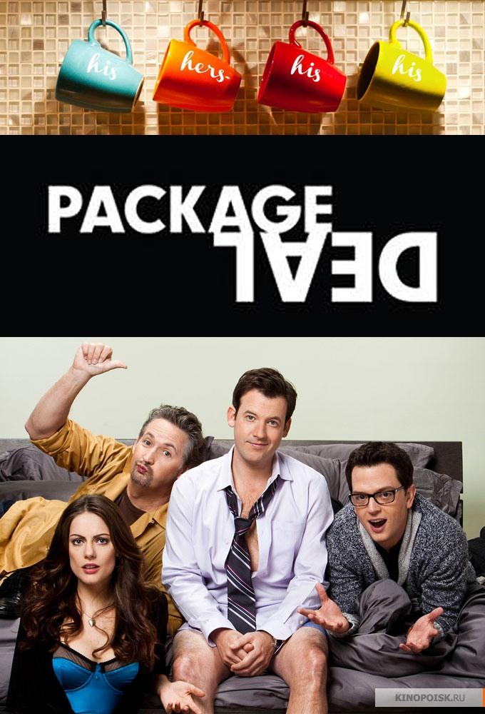 Package Deal – Season 2