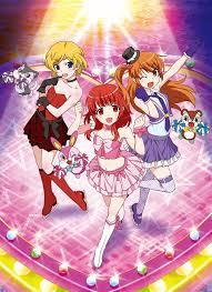 Watch Pretty Rhythm: Aurora Dream - SEE21