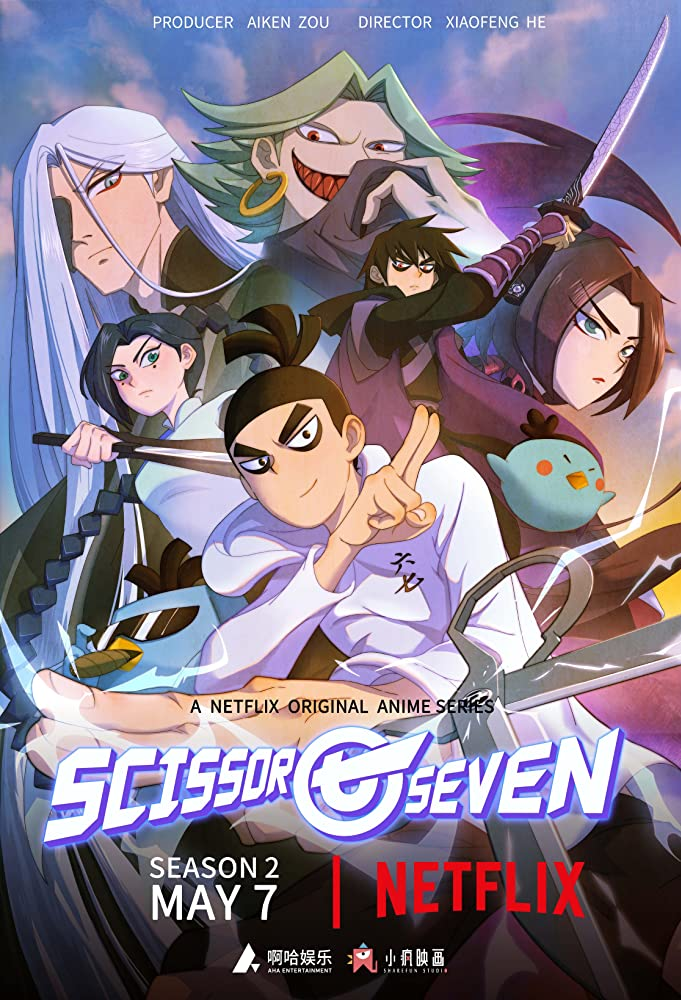 Scissor Seven - Season 1()