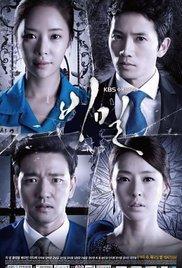 Watch Secret Love - SEE21